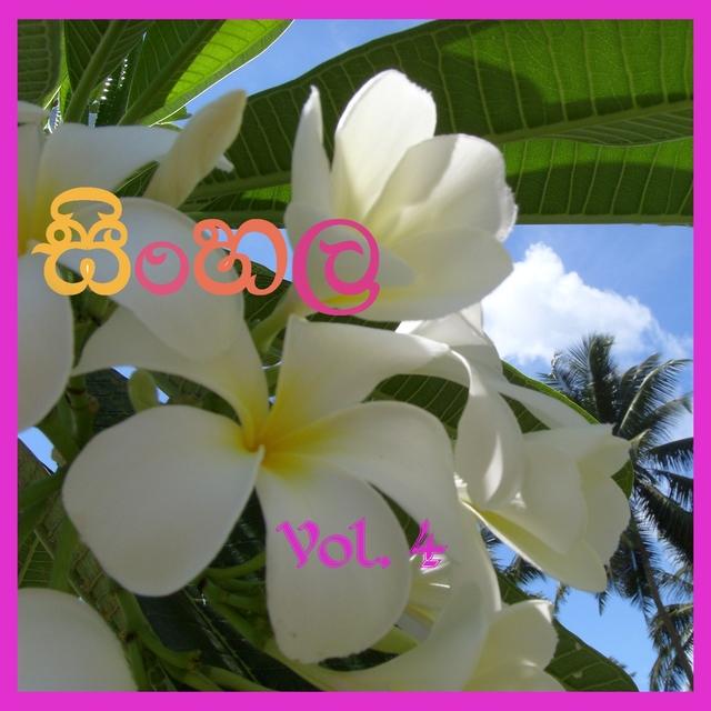Lanka Sri