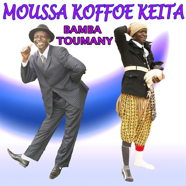 Bamba Toumany
