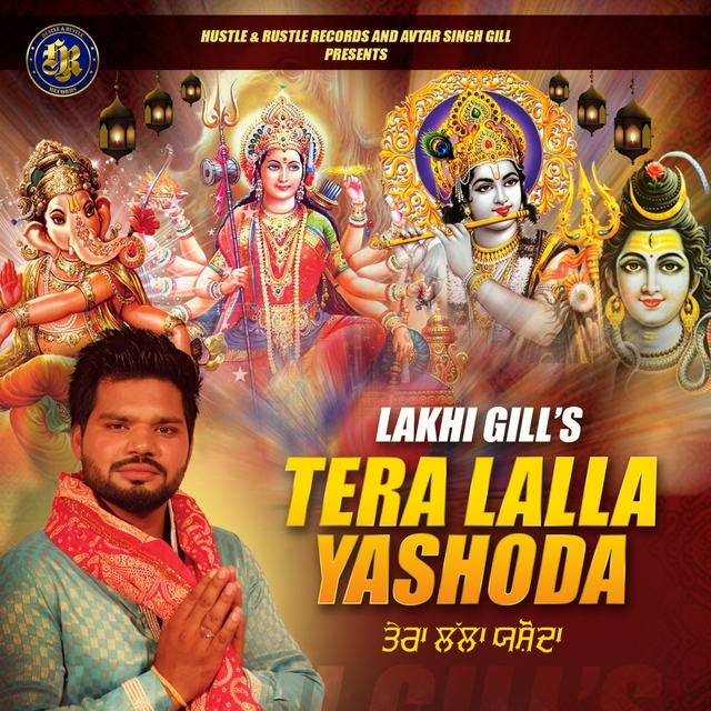 Tera Lalla Yashoda