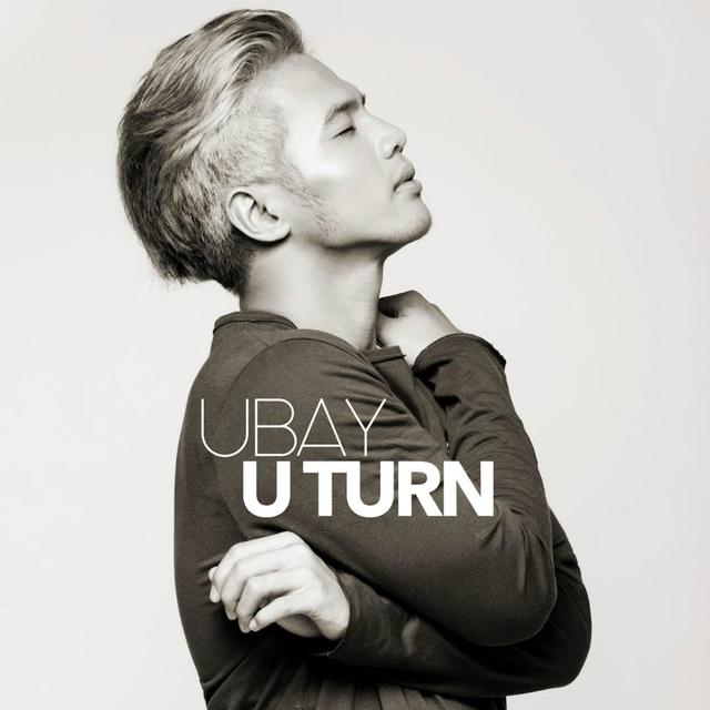 U Turn EP