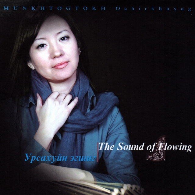 The Sound of Flowing