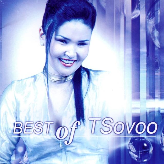 Best of Tsovoo