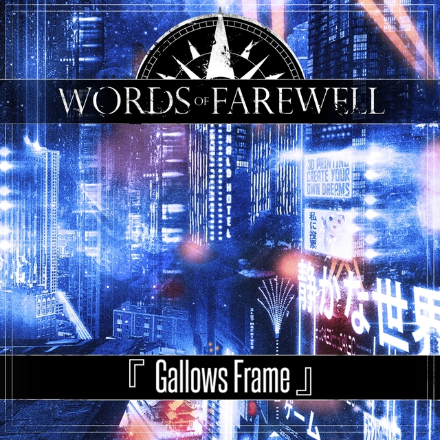 Gallows Frame