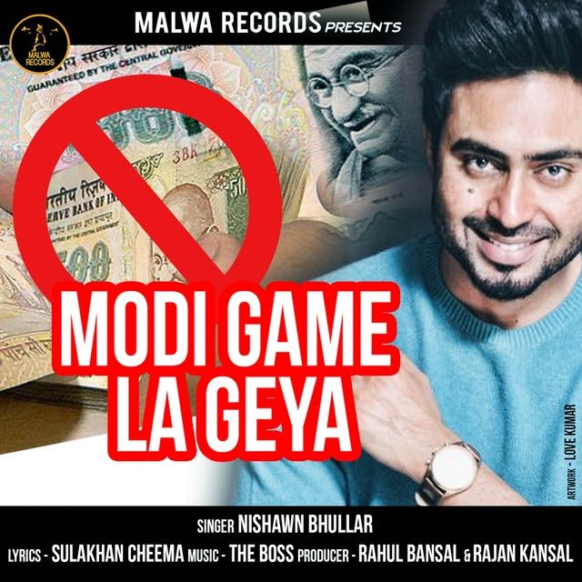 Modi Game La Geya