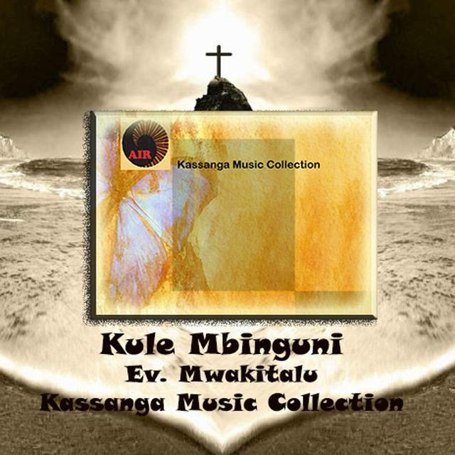 Kule Mbinguni