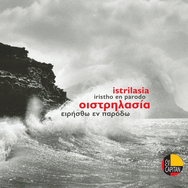 Istrilasia