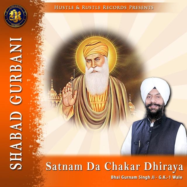 Satnam Da Chakar Dhiraya