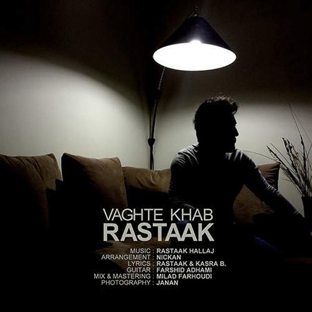 Vaghte Khab