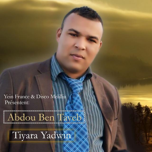 Tiyara Yadwin
