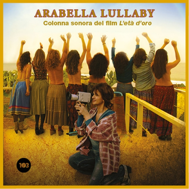 Arabella Lullaby