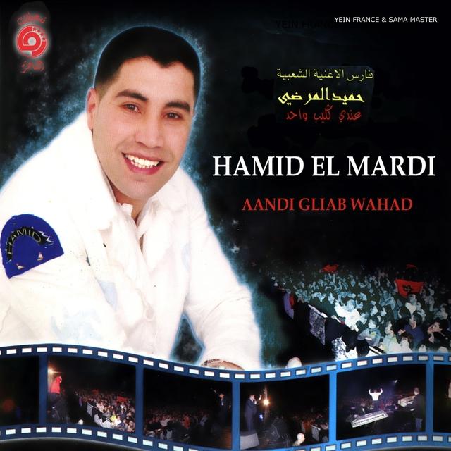 Aandi Gliab Wahad