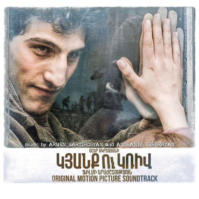 The Line - Kyanq U Kriv (Original Motion Picture Soundtrack)