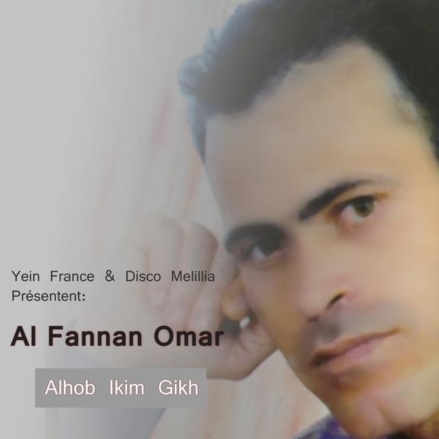 Alhob Ikim Gikh