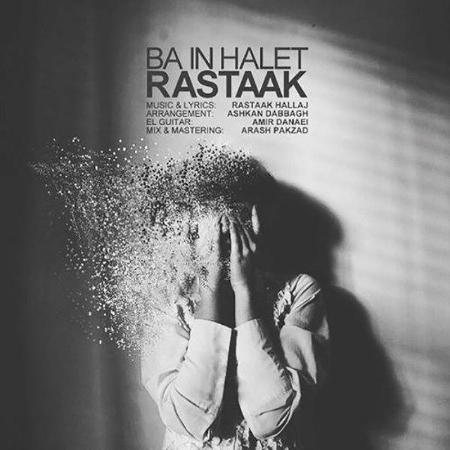 Ba In Halet