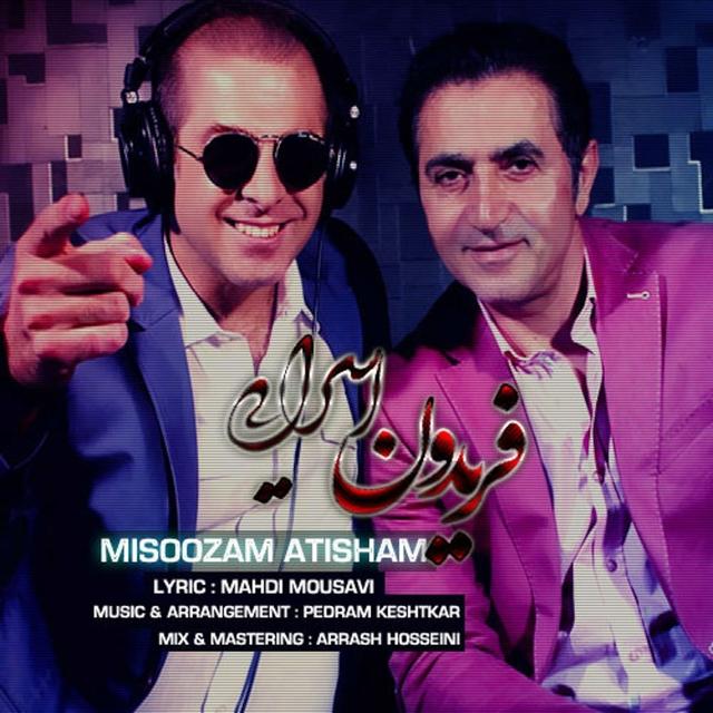 Misoozam Atisham