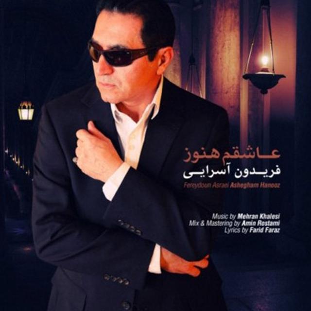 Ashegham Hanooz
