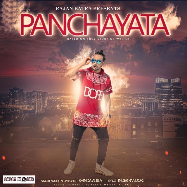 Panchayata