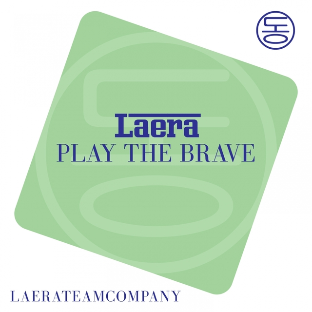 Play the Brave