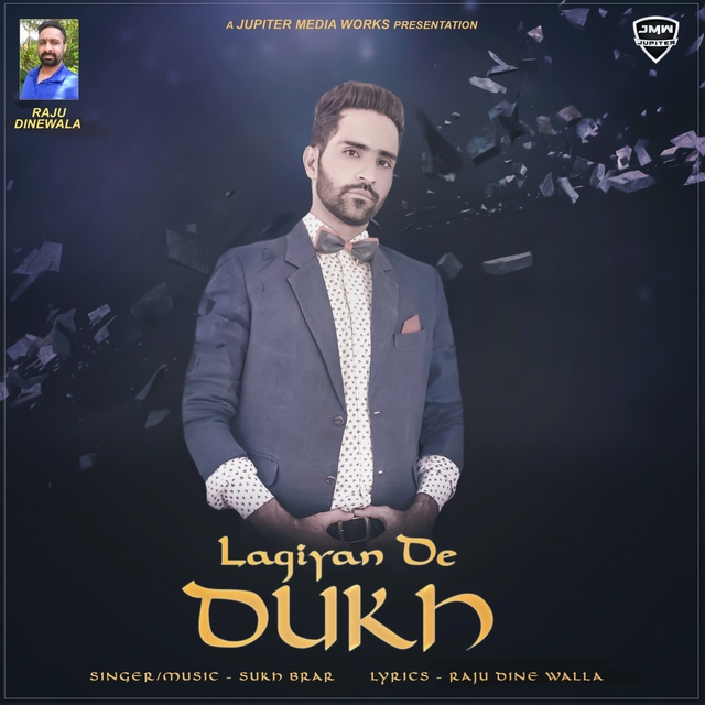 Couverture de Lagiyan De Dukh