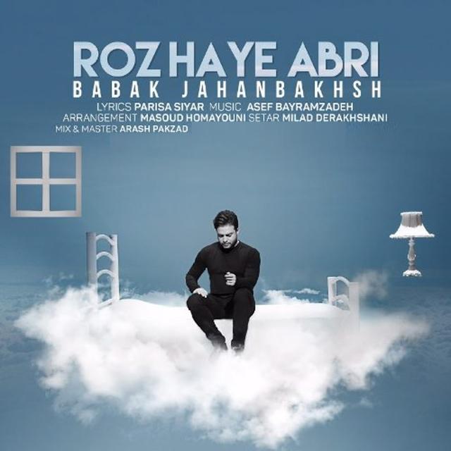 Roozhaye Abri