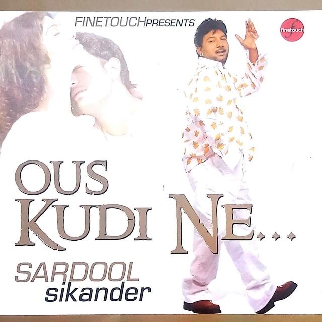 Ous Kudi Ne