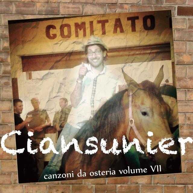 Gomitato, Vol. 7