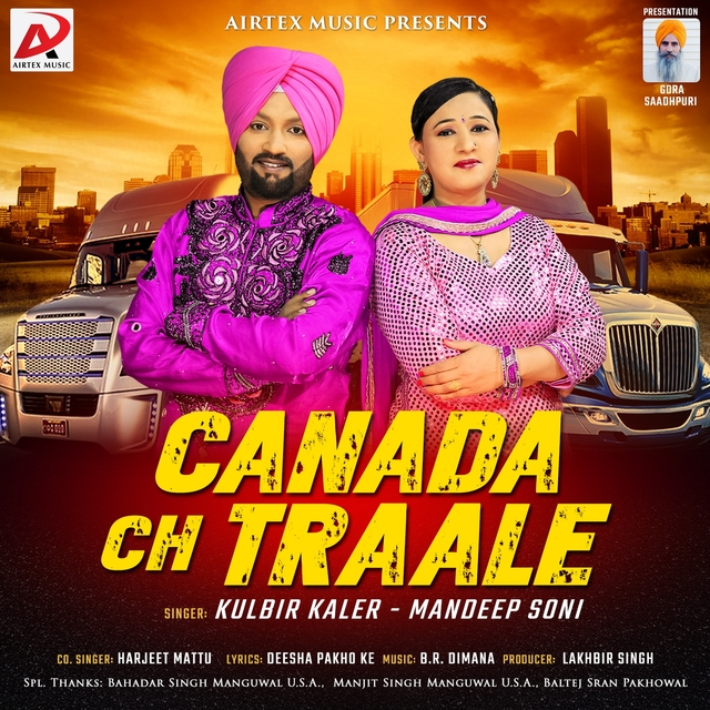Canada Ch Traale