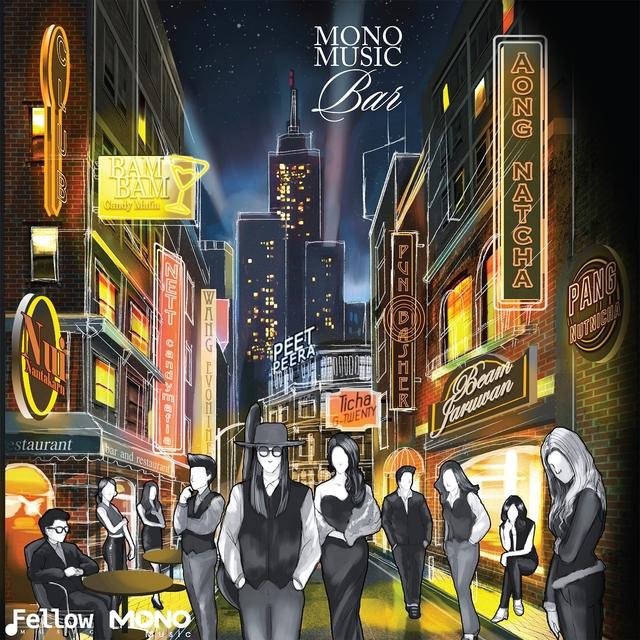 MONO MUSIC Bar