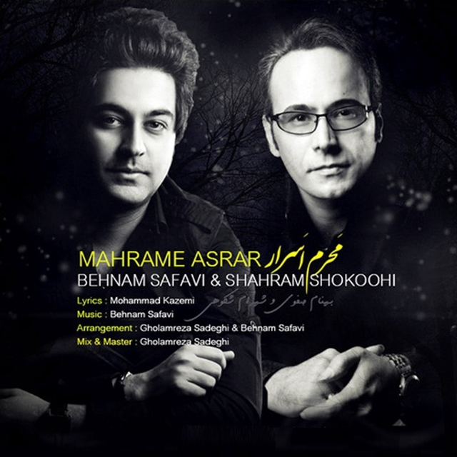 Mahrame Asrar