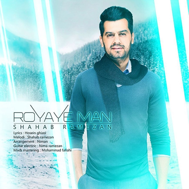 Royaye Man