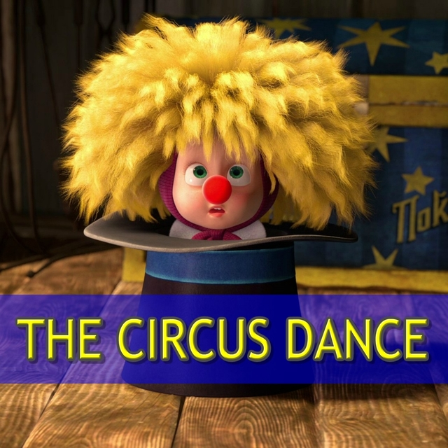 The Circus Dance Song