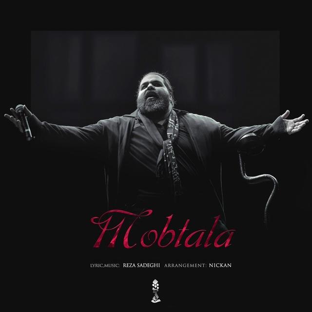 Mobtala