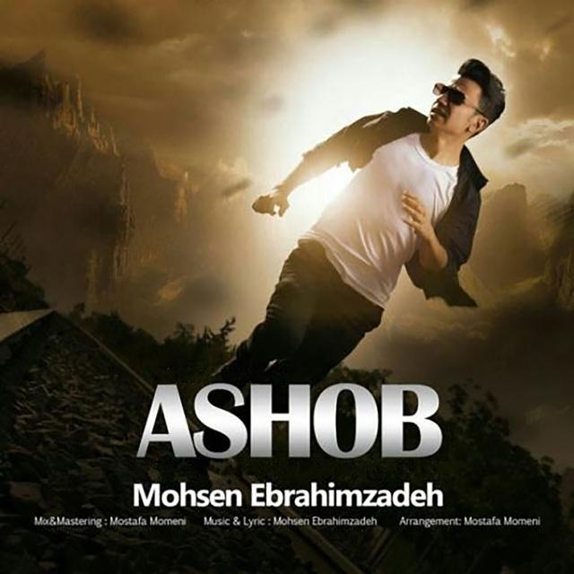 Ashob