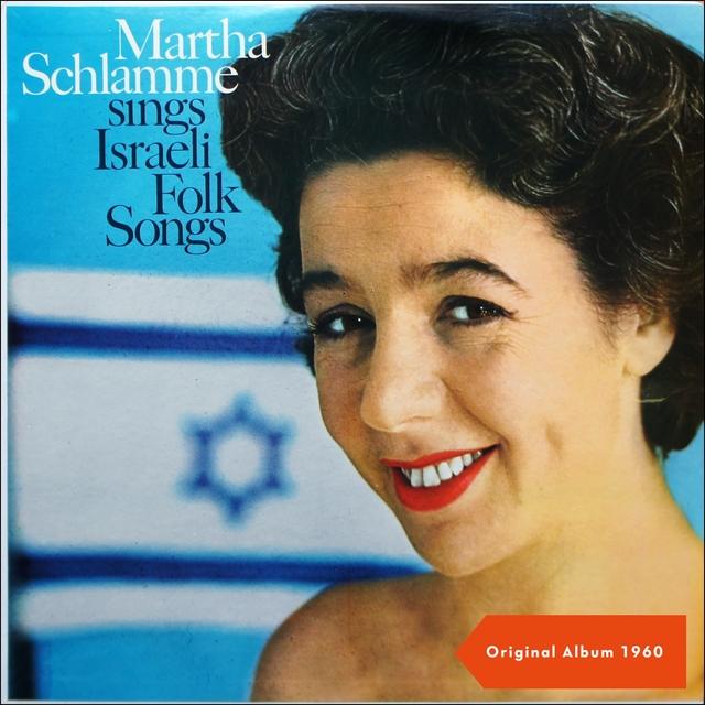 Israeli Folk Song