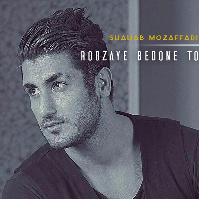 Roozaye Bedone To
