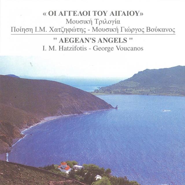 Aegean's Angels
