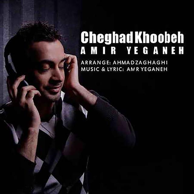 Cheghad Khoobeh