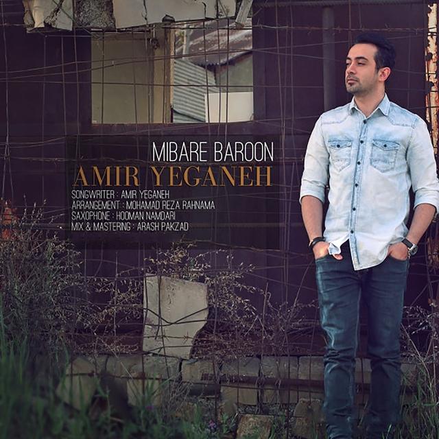 Mibare Baroon