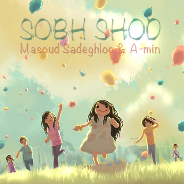 Sobh Shod
