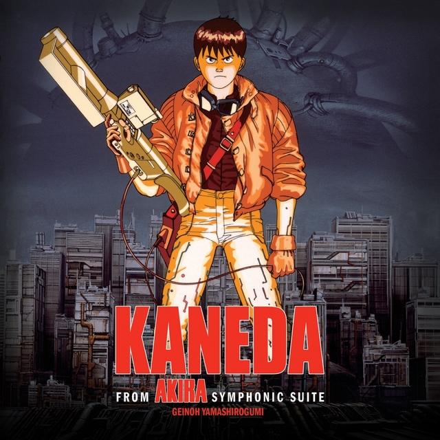 Kaneda