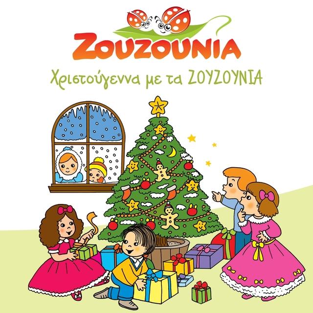 Christougenna Me Ta Zouzounia