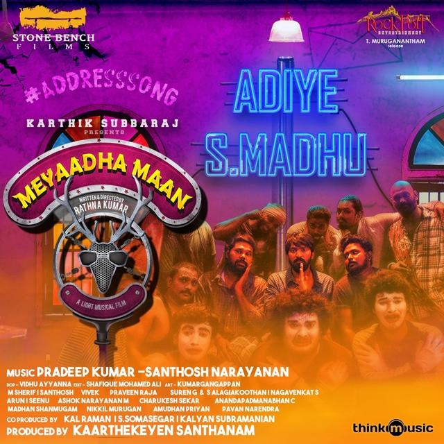Adiye S. Madhu - Address Song