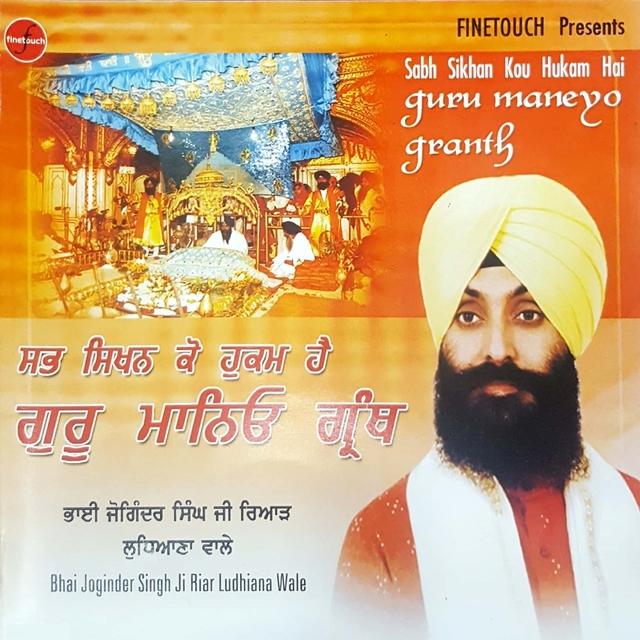 Sabh Sikhan Kou Hukam Hai Guru Maneyo Granth