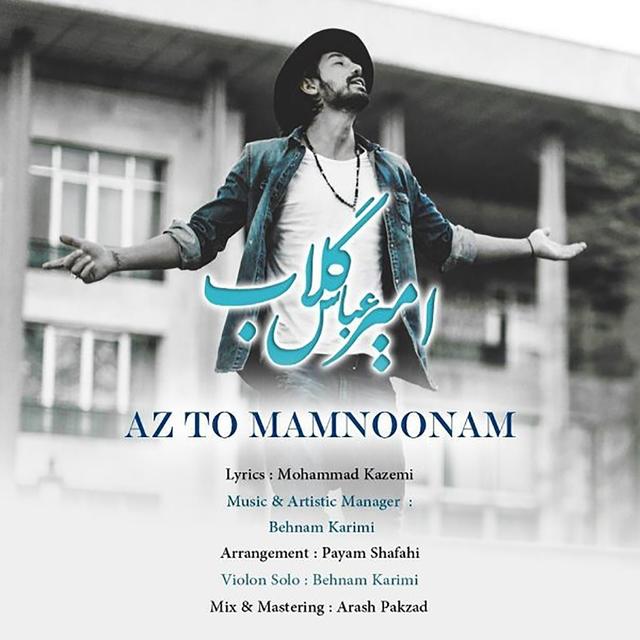 Az To Mamnoonam