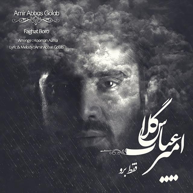 Faghat Boro