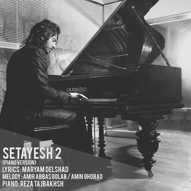 Setayesh 2