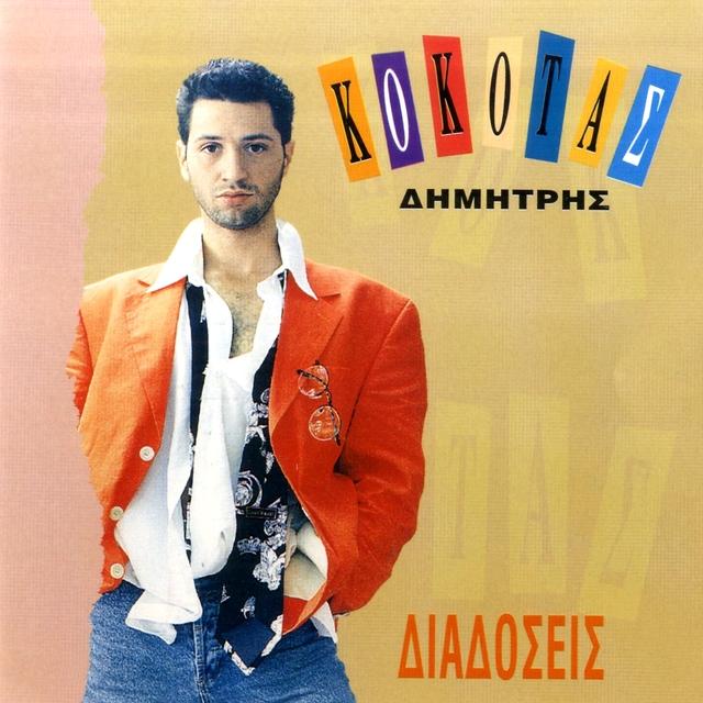 Diadoseis