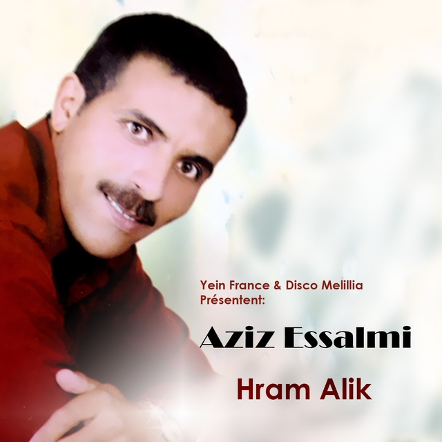 Hram Alik
