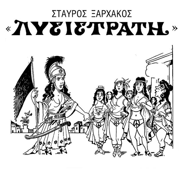 Lysistrati