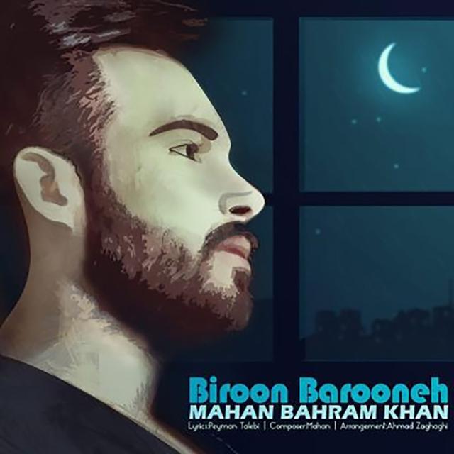 Biroon Barooneh